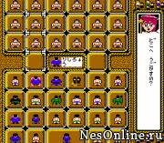 Kaettekita! Gunjin Shougi – Nanya Sore!